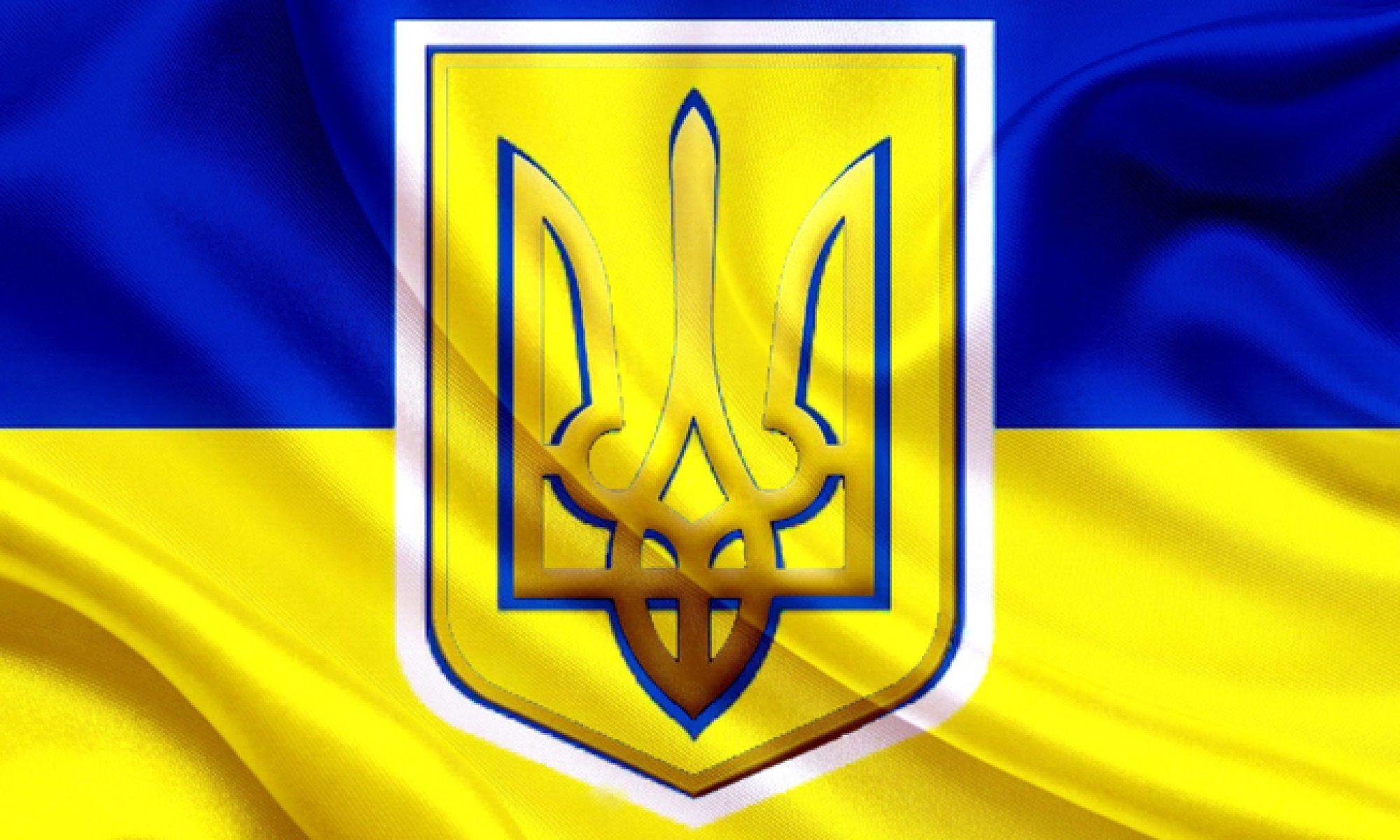 MISSION ÉCONOMIQUE D'UKRAINE
